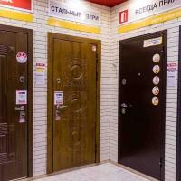 Выставка дверей в Армаде