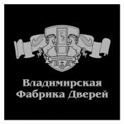 Владимирская фабрика (38)